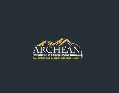Archean Catalouge Design