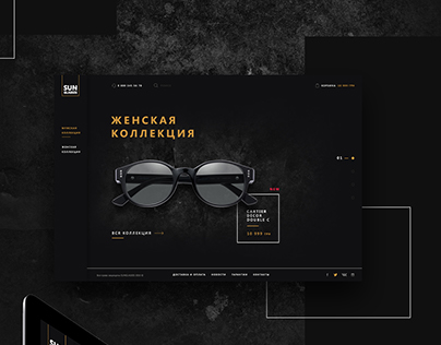 Sunglasses, website, e-commerce