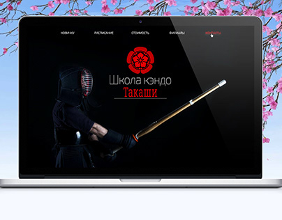 Concept Kendo School Takashi