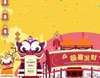Suntec City: Chinese New Year Greeting