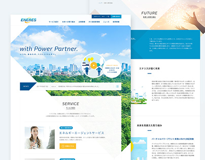 ENERES - Corporate Website Design