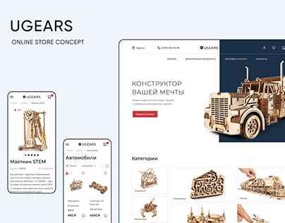 UGEARS - unique wooden constructor