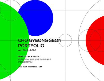 CHO GYEONGSEON Portfolio