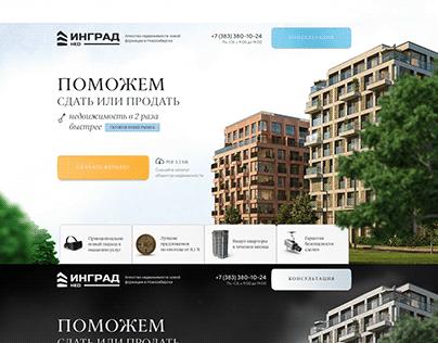 One Page Elite Realty in Novosibirsk UI   UX