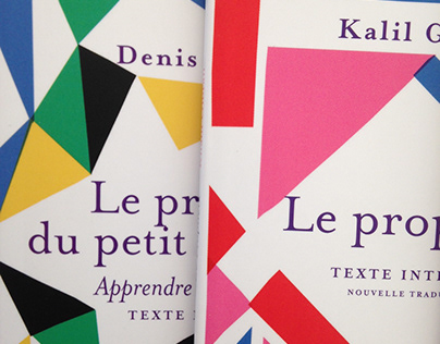 Pattern covers for Marabout editions