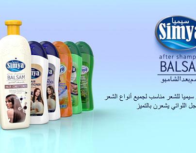 Simya Balsam TV Spot 2017