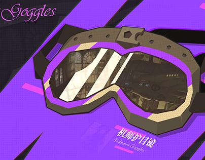蒸汽机师护目镜Steam Engineer's Goggles