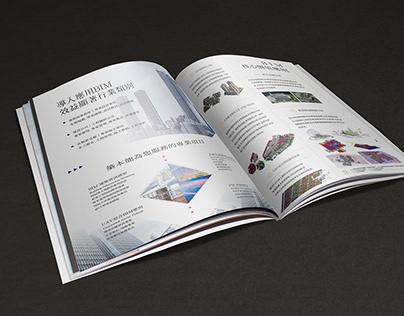 Zenith BIM & TAIYO Attorneys At Law Visual Design