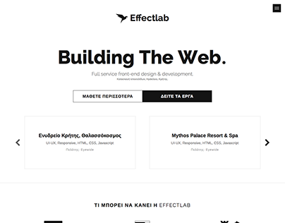 Effectlab (2016)