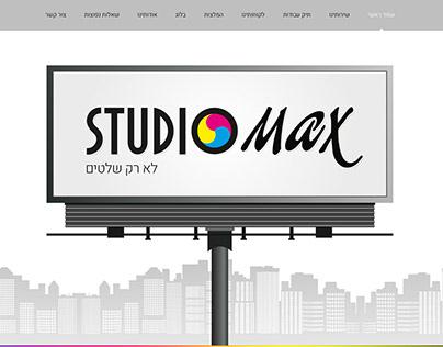 Studiomax website development (Wordpress)