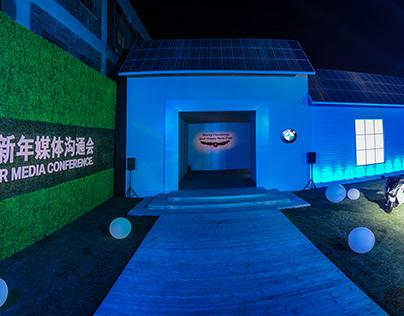 2016年宝马媒体晚宴