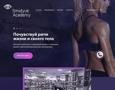 Gym web site design | UI/UX