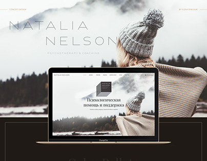 Natalia Nelson Psychotherapy&Coaching - Website