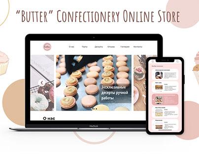 Bakery shop website | online store Butter | adaptive