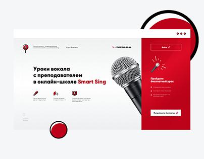 Smart Sing - Vocal school