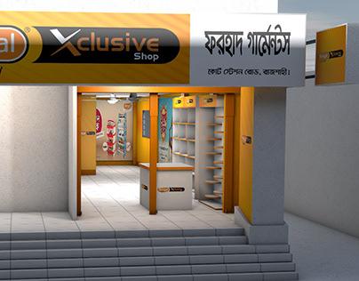 Bengal Shop Branding Rajshahi Outlet