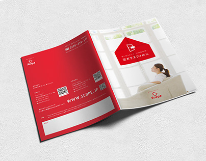 Brochure Designing for a house security company
