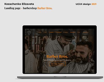 Landing page Barbershop Barber Bros.
