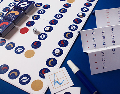 KANA STEPS - Board game to learn Japanese writing