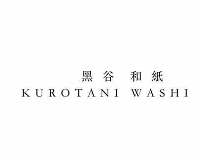 黑谷和紙/KUROTANI WASHI