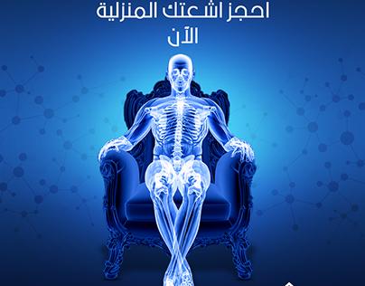 Elite radiology services
