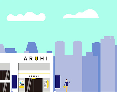 """""""Aruhi S"""" animation"""