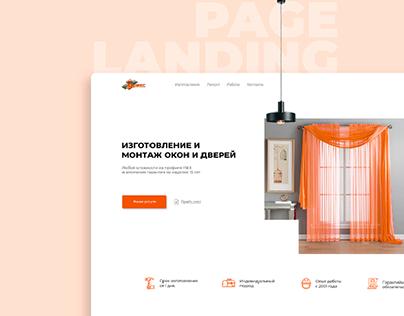 БРИКС | Landing Page