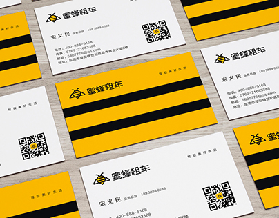 The bee car rental brand design
