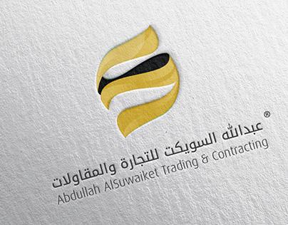 Alsuwaiket Branding and Corporate Identity