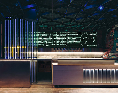 HVLV Pub & Club (FTLV)