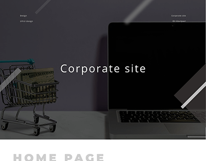 Main page for distribution company. Version 2.0