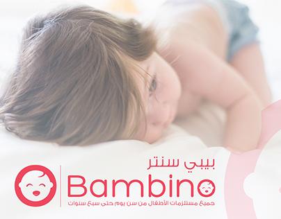 Bambino Logo