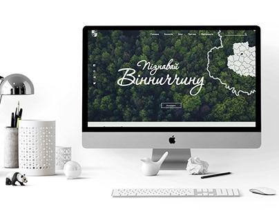 Vinnytsia region - Website design