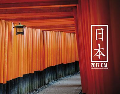 2017 Calendar // Nihon