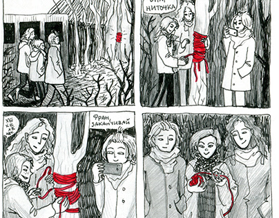 comic strips about the life of Франческо