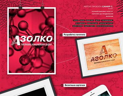 Azolco logo, website, business cards,
