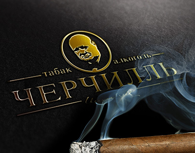 visual images for Churchill's elite alcohol and cigar c