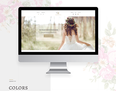 Wedding web site design