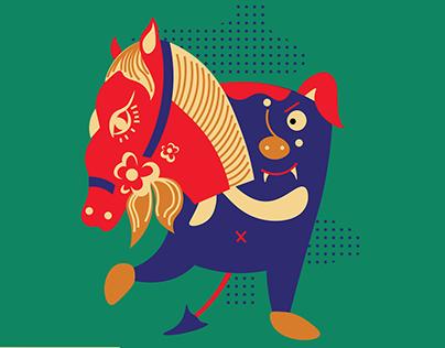 Vietnam folklore Demon - 2019 Calendar