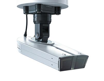 2084 Surveillance Monitor Concept
