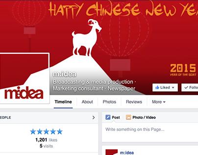 FEB 2015 - m:idea Facebook banner