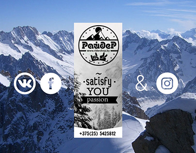 Social template + logo