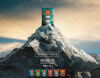 Print Campaign HORUS EGYPTIAN BRAND