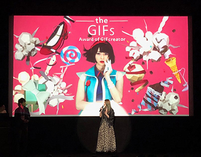 """Paper craftanimationfor stage event """"The GIFs 2018"""""""
