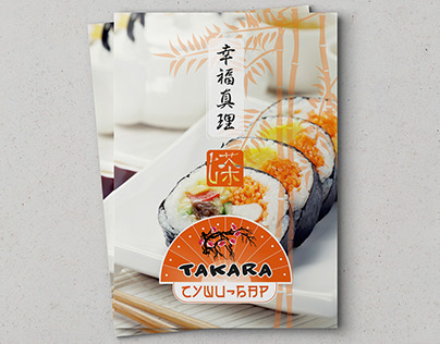 Sushi-bar Takara menu