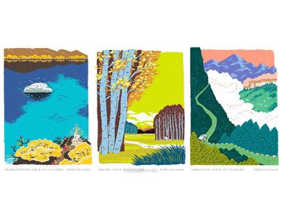系列旅行书插画