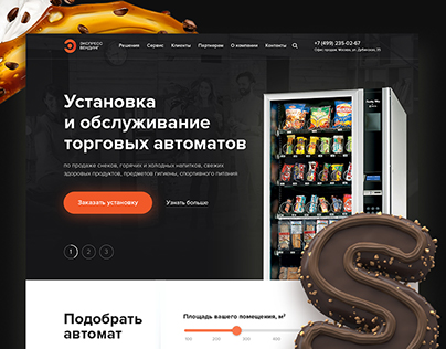 Website design for Vending Company