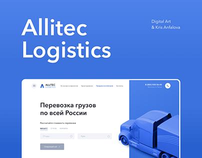 Allitec Logistics - website redesign