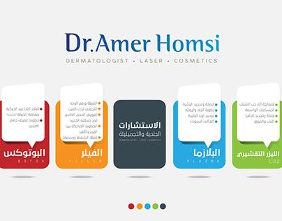 DR AMER HOMSI