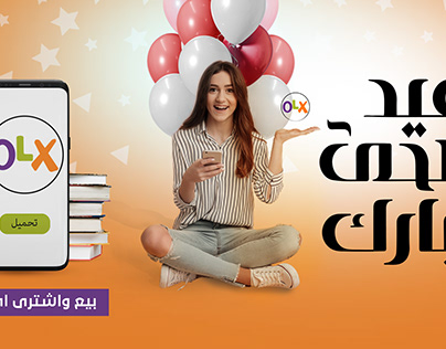 Happy Feast with OLX